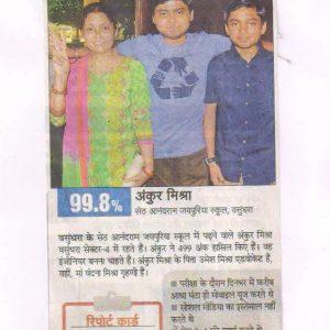 Seth_Anandram_Jaipuria_school_Ghaziabad_Result_16