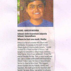 Seth_Anandram_Jaipuria_school_Ghaziabad_Result_2